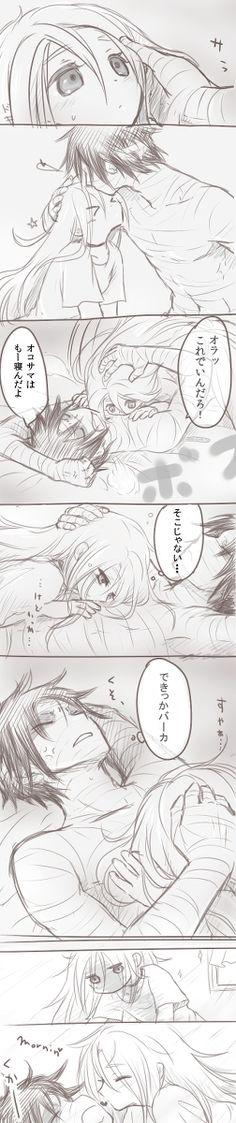 殺天らくがき [7]