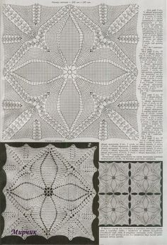 Patterns and motifs: Crocheted motif no. 43