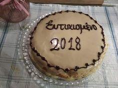 Βασιλόπιτα κέικ με αμύγδαλο και πορτοκάλι Dear Santa, Tis The Season, Birthday Cake, Pie, Desserts, Food, Torte, Tailgate Desserts, Cake