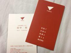 写真-631 Business Card Japan, Business Cards, Name Cards, Visual Identity, Illustrators, Cards Against Humanity, Names, Design, Corporate Design