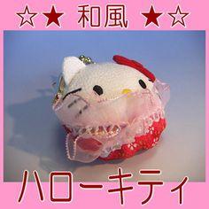 ハローキティ口金財布(ちりめん着物)Hello Kitty ハローキティ【楽天市場】