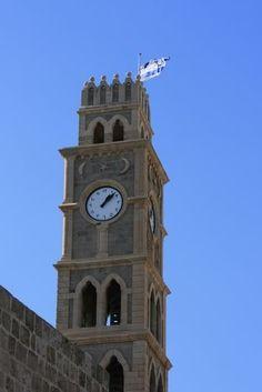 Clock tower in Akko