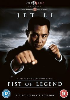 In 1937, a Chinese martial artist returns to Shanghai to find his teacher dead and his school harassed by the Japanese. Brilliant Jet Li stars. 1994