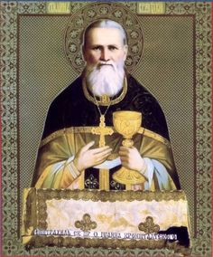 Св.пр.Иоанн Кронштадтский