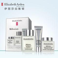 Argento Arden estetica imposta idratante cura della pelle Set idratante antirughe vendita ufficiale diretta