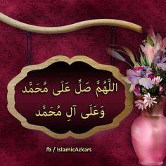 Oh Allah, Allah Islam, Islamic Images, Hadith, Quran, Blessed, Youtube, Design, Design Comics