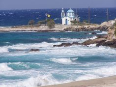 ikaria greece one of the most beautiful islands in the world. Mike always wanted for me to see this island his family was from. Beautiful Islands, Beautiful Beaches, Ikaria Greece, Greece Pictures, Places In Greece, Greek Beauty, Greece Islands, Beach Photos, Places To Travel