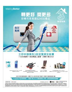 am730 2015-06-09 eNewspaper