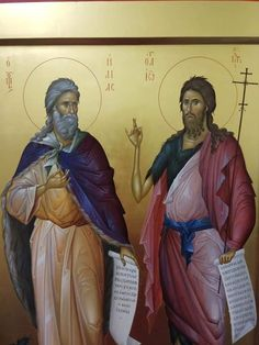 Byzantine Icons, Orthodox Icons, Princess Zelda, Pictures, Painting, Mosaics, Fictional Characters, Photos, Painting Art