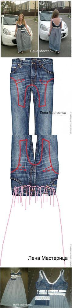 Сарафан из старых джинсов