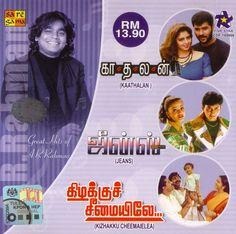Kizhakku Cheemayile (1993) FLAC Songs Download [ACD-Rip] - Tamil HD Audio