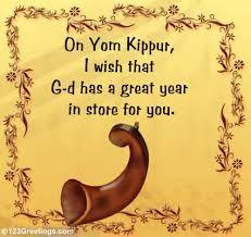 Yom Kippur Shofar coloring page