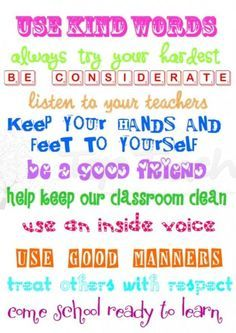 great class rules poster