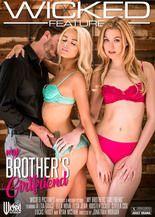 My brother's girlfriend Movie Covers, Streaming Movies, Girlfriends, Bikinis, Swimwear, Brother, Bathing Suits, Swimsuits, Bikini