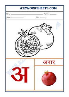 Worksheet of Hindi varnmala - Akshar a (अ)-Hindi Letter Practice-Hindi-Language Hindi Worksheets, 1st Grade Worksheets, Kindergarten Math Worksheets, Writing Worksheets, Worksheets For Kids, Hindi Alphabet, Alphabet Charts, Nursery Worksheets, Beginning Sounds Worksheets