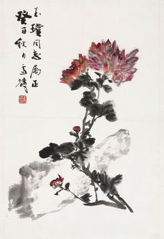 """Most up-to-date Photographs Chrysanthemum chinese Strategies Chrysanthemums, better known since """"mums"""" thus to their pals, are usually late-season bloomers t Japanese Watercolor, Watercolor And Ink, Japanese Art, Japanese Style, Chrysanthemum Chinese, Chinese Calligraphy, Caligraphy, Bamboo Art, Chinese Patterns"""