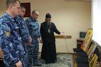 Подведены итоги конкурса православной иконописи «Канон»