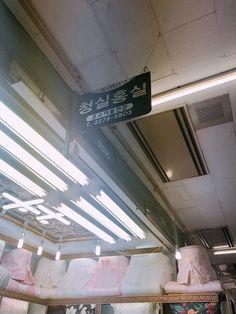 買ってよかった♡東大門総合市場で始めてイブルを買ったー! | しーちくソウルへ行く