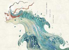 Young illustrator re-imagines Chinese poetic Japanese Art Modern, Deco Paint, China Art, Illustration Artists, Art Inspo, Art Sketches, Vector Art, Cool Art, Concept Art