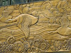 Architectural Detail: Chanin Building - 122 East 42nd Street at Lexington Avenue, New York | Flickr - Photo Sharing!
