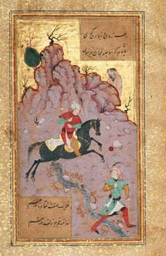 Object name Manuscript Of The Guy U Chawgan Or Halnama (book Of Ecstasy) Of 'Arifi Geography Iran Period Safavid, circa 1580 CE Dynasty Safavid Materials and technique Ink, opaque watercolour, and gold on paper Dimensions 21.3 x 13.1 cm