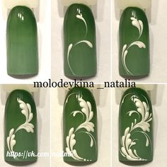 There are three kinds of fake nails which all come from the family of plastics. Acrylic nails are a liquid and powder mix. They are mixed in front of you and then they are brushed onto your nails and shaped. These nails are air dried. Swirl Nail Art, Gel Nail Art, Easy Nail Art, Nail Manicure, Diy Nails, Nail Art Designs Videos, Diy Nail Designs, Monogram Nails, Nail Drawing