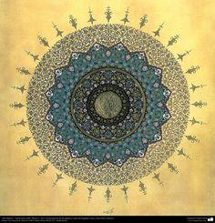 Arte Islámico - Tazhib persa estilo Shams-e -Sol- (ornamentación de las páginas y textos valiosos) 16 | Galería de Arte Islámico y Fotografí...