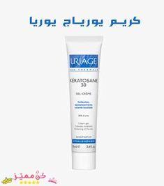 كريم يوريا للمناطق الحساسة و ترطيب البشرة كريم يوريا 40 و 10 Urea Cream For Sensitive Areas And Moisturizing S Urea Cream Cream Private Health Care