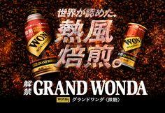 nGrand Wonda