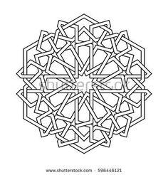 Vector geometric lattice mandala in arabic style Islamic pattern. Vector geometric lattice mandala in arabic style Geometric Origami, Geometric Decor, Geometric Designs, Geometric Patterns, Geometric Shapes, Islamic Art Pattern, Arabic Pattern, Pattern Art, Mandala Pattern