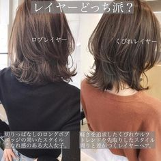 Image may contain: one or more people and text Medium Hair Cuts, Medium Hair Styles, Long Hair Styles, Hairstyles Haircuts, Pretty Hairstyles, Gray Streaks, Beauty Hacks, Beauty Tips, Hair Color