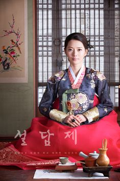 ''The Korean people are from the Altaic Branch of the Ural-Altaic Family'' 한복 Hanbok - Traditional Korean dress