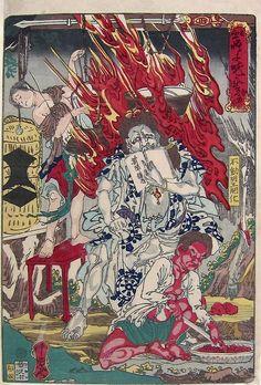 japanese demon woodcut prints - Google Search