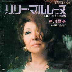 Togawa Masako, Lili Marleen