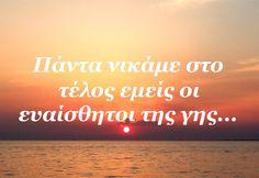 dReAmLaNd... : Photo