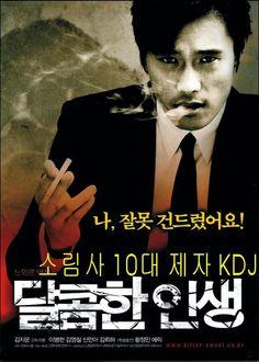 Brutal...la venganza es un plato que se sirve frío...y crudo. Kim Ji-woon un genio.