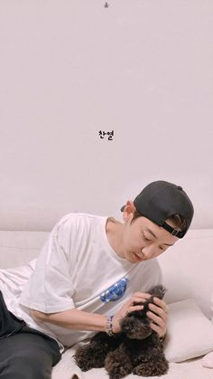cre.exowllpp — chanyeol lockscreen  . . 🍥 Baekhyun, Chanyeol Cute, Park Chanyeol Exo, Kpop Exo, Chansoo, Chanbaek, Exo Red Velvet, Exo Album, Exo Lockscreen