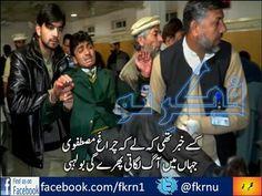 #Peshawar