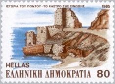 nice stamp from Greece depicting Sinope in the Pontos Black Sea COAST Greek Castle, Stamp Printing, Stamp Collecting, Science And Nature, Postage Stamps, Stock Photos, History, Andorra, Illustration