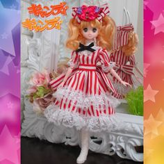 candy candy custom doll Japanese Toys, Vintage Japanese, Doll Head, Doll Face, Lady Gaga Doll, Cool Messages, Dulce Candy, Candy Dress, Arte Sailor Moon