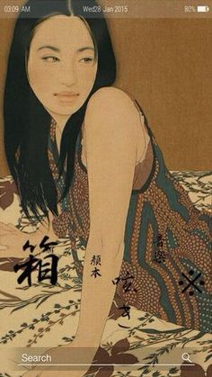 池永康晟 (Yasunari Ikenaga 1965-) 美人画の系譜 Genealogy of Portraying Beautiful Woman