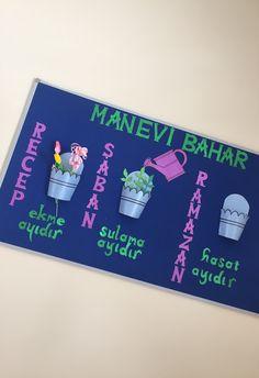 Activities, Creative, Ramadan For Kids, Eid Decorations, Ramadan Decorations, Mosque, Parenting, Projects, Basteln