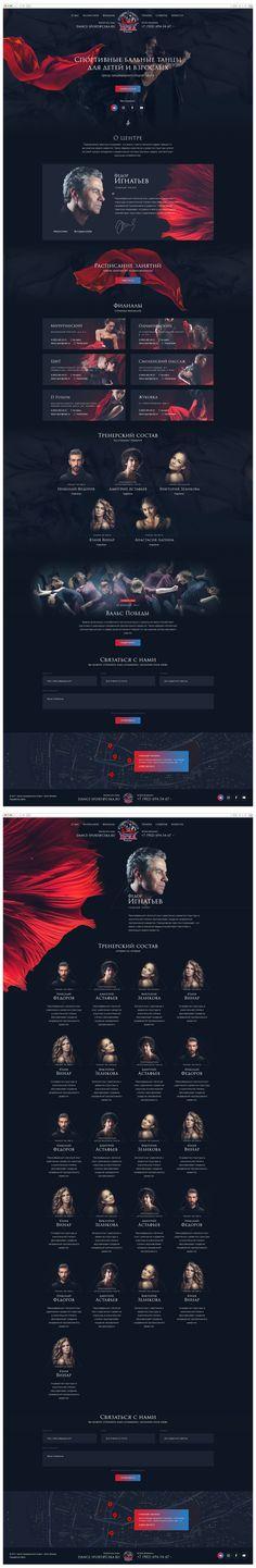 412 Best Sites Images In 2019 Web Design Inspiration Web