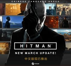 HITMAN With All DLC And Updates Free Download PC video game setup in single direct link for Windows. It is an incredible action video game. HITMAN With All DLC And Updates PC Game 2016 Overview HITMAN With All DLC And Updates has actually been established by Io-Interactive and is released under... http://gamingtone.com/hitman-with-all-dlc-and-updates-free-download/