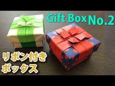 【リボンつきの箱No2 本体編】折り紙1枚でできる【おりがみ】 - YouTube