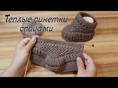 Learn how to knit baby booties.Crochet Baby Booties With PearCrocheted Cloche & Scarf Set fChild Knitting Patterns It is a fast little mission that ma Baby Booties Knitting Pattern, Crochet Baby Shoes, Crochet Baby Booties, Baby Knitting Patterns, Baby Patterns, Stitch Patterns, Crochet Patterns, Baby Slippers, Baby Socks