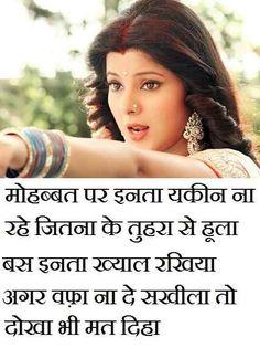 Bhojpuri Shayari, Bhojpuri Shayari Photo, Bhojpuri Shayari image, Bhojpuri Shayari pic, Bhojpuri Shayari sad, Bhojpuri Shayari sms, Bhojpuri Shayari hindi, Bhojpuri Shayari Dowlond, Bhojpuri me Shayari, New Bhojpuri Shayari, Bhojpuri Shayari Love - Bhojpuri Shayari  IMAGES, GIF, ANIMATED GIF, WALLPAPER, STICKER FOR WHATSAPP & FACEBOOK