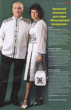 #парні_сорочки, #схема_вишиванки, #вишивка_хрестиком