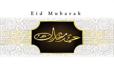 Eid Greeting Cards, Eid Greetings, Contemporary, Classic, Derby, Classic Books