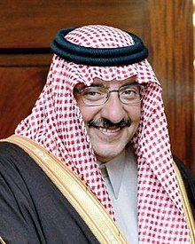 Muhammad bin Nayef - Wikipedia